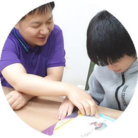 시각중복장애인 학습 전 교육사업